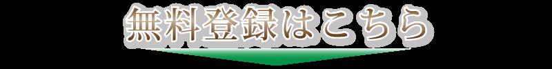 torokuword1